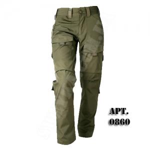 Тактические брюки для служащих спецподразделений