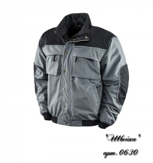 Куртка рабочая.Рабочая спецодежда